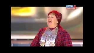 Бурановские Бабушки - Мой адрес Советский Союз