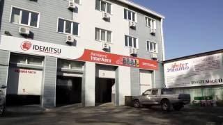 Автоцентр ИнтерАвто ремонт акпп вариаторов владивосток автоэлектрик