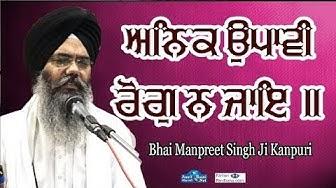 Bhai Manpreet Singh Ji Kanpuri at Shastri Nagar Delhi on 13June2019
