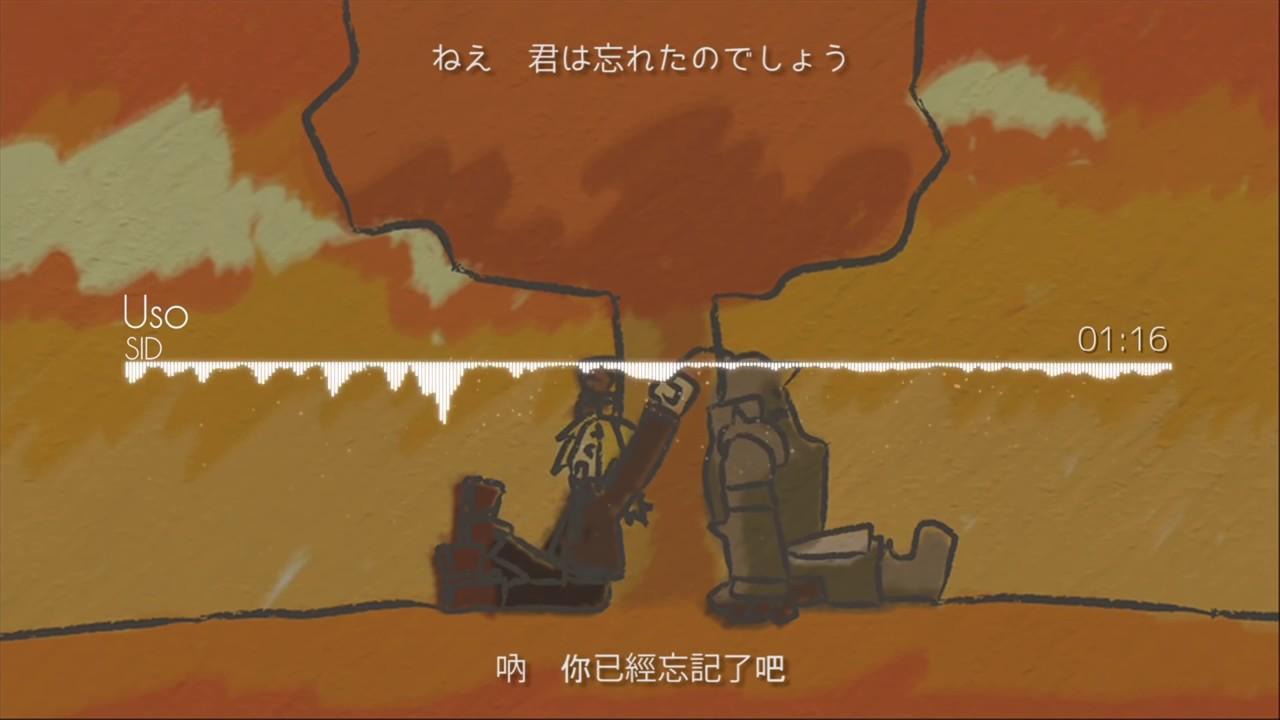 Download 鋼之鍊金術師 BROTHERHOOD - Uso