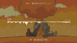 鋼之鍊金術師 BROTHERHOOD - Uso