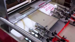оборудование для пакетов майка два ручья штабель
