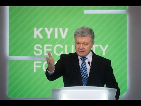 Петро Порошенко розкрив головні безпекові завдання для України