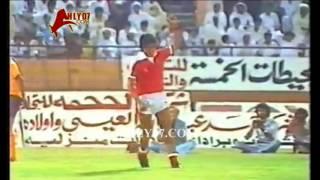 مهارة رائعة وأسيست وهدف لزكريا ناصف في مباراة الأهلي و القادسية الكويتي 1983