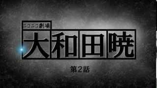 ドラマ「半沢直樹」の大和田常務verを作ってみました。 ゲーム実況のO...