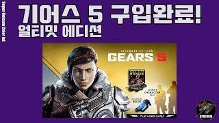 [맛보기] 기어스 5 (Gear 5) 훈련소 입소 - …