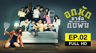 Watch together with me the series ep 4 eng sub