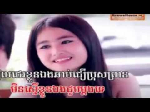 Town VCD Vol 48 ( Full Album ) - Sokun Nisa ft Pich ft Kuma ft Narin ft Ly Evathyna Khmer Song 2015