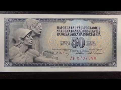 Бумажные деньги Российской империи 1769-1917