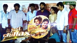 Just Chillax 16-11-2016 Ilami Movie Audio Launch  – Puthuyugam tv Show