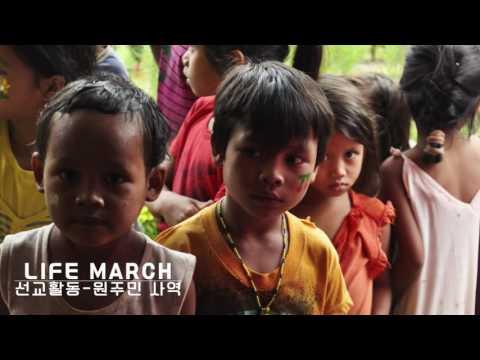 2016 인천천광성결교회 청년부 필리핀 단기선교