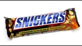 Правильная реклама Сникерса