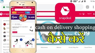 Snapdeal se online shopping kaise karen live demo || Snapdeal Mein shopping kaise kare | Tech Family screenshot 4