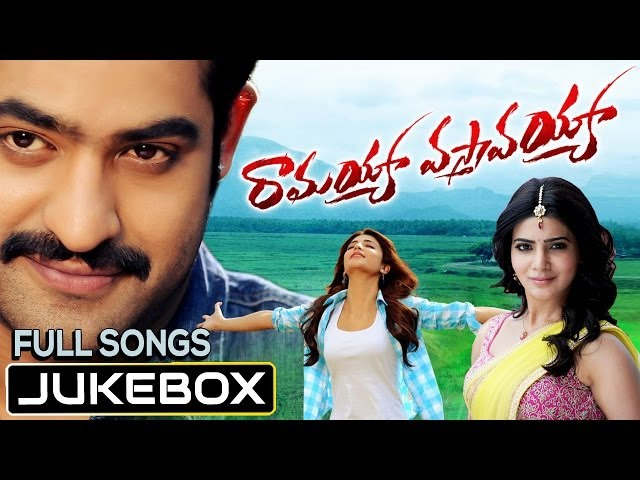 Ramayya Vasthavayya Movie Full Songs Jukebox - Jr.NTR,Samantha, Shruthi Hasan Travel Video