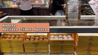 쿠알라룸푸르에서 한국 호두과자가 그리울 땐