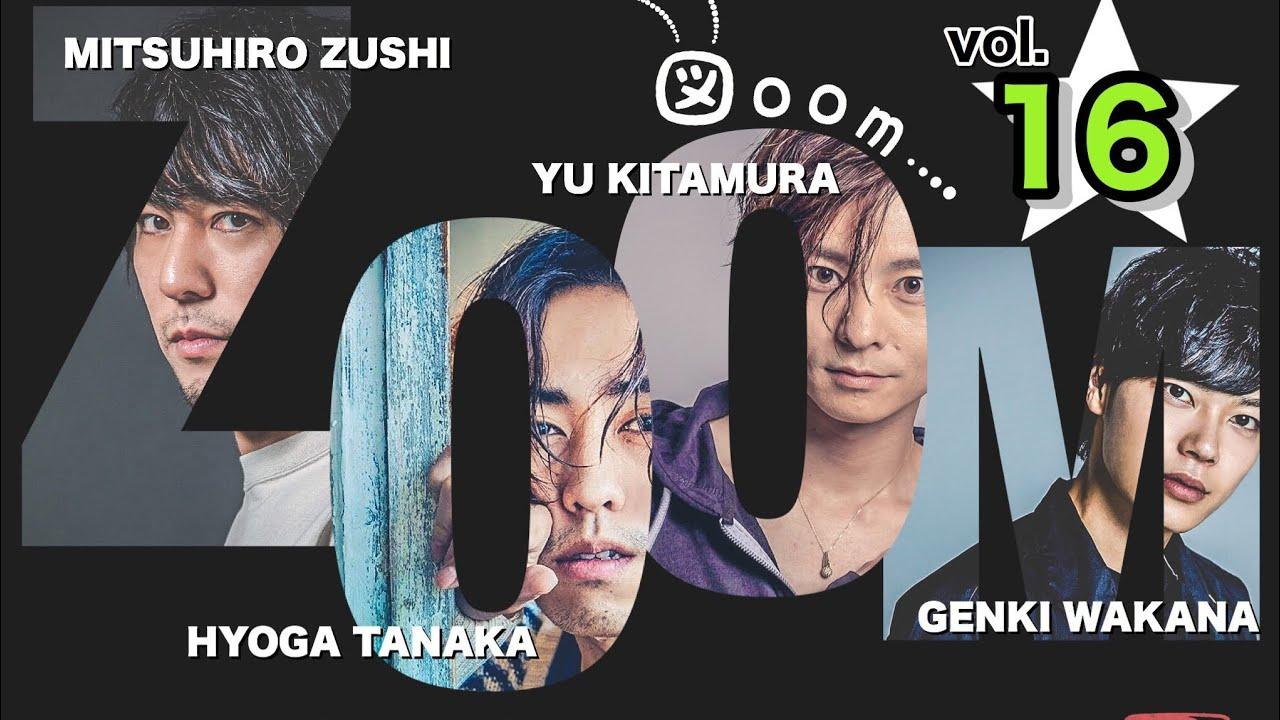 図oom vol15.5 〜友達100人企画