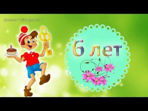 Футаж Детский 6 - День Рождения