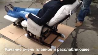 Обзор кресло качалка для кормления Bella Mama Comfort с откидной спинкой