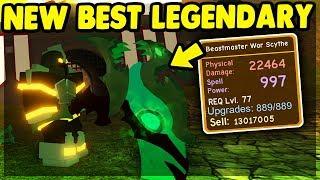 *NEW* BEST LEGENDARY (Beastmaster War Scythe) KINGS CASTLE UPDATE | Roblox: Dungeon Quest