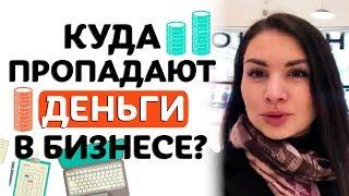 Смотреть видео Сколько стоит открыть магазин в Москве? Большие затраты в бизнесе! онлайн