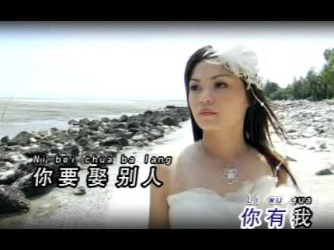 Min Na Cai (Hokkian)