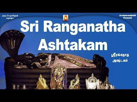 Sri Ranganatha Ashtakam   Bhavadhaarini Anantaraman   D.V.Ramani