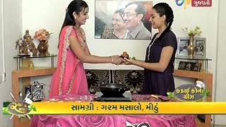 Etv News Gujarati l Rasoi ni Ramzat l Kadhai Corn Cheese l Khichiya Masala Papad l 11 Dec