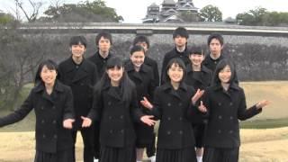 中五島中学校合唱部で歌ってみました♪ クマムシさんの「あったかいんだ...