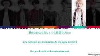 اغنية FACE LOVE بالنسخة اليابانية كاملة 💜👍