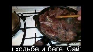 Приготовление мяса лося в Екатеринбурге. Купить лосятину и пожарить, Свердловская область.