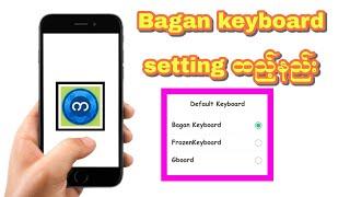 Bagan keyboard setting ထည့္နည္း အသံုးျပဳနည္း screenshot 1