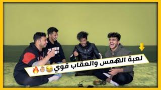 قناة جمعان الدوسري