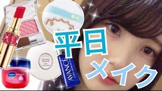 1分でも長く寝たいヘタレ女子の為のメイク動画(^q^ ) thumbnail