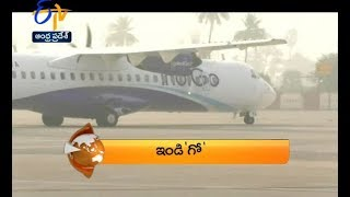 Andhra Pradesh | 2nd March 2018 | ETV 360 1PM News Headlines
