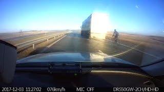 Polizei stoppt Radfahrer mit 85 Kmh auf der Autobahn