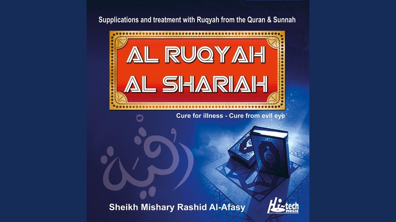 Al Ruqyah Al Shariah - Sheikh Mishary Rashid Al-Afasy | Shazam