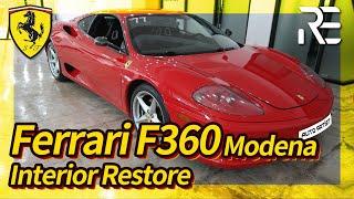 Ferrari F360 Modena Interior R…