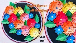 DIY  Beautiful Paper Flowers Wall Hanging idea  Paper Wall Decoration   Paper Crafts   CrazeeCrafts