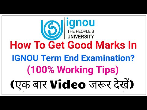 (IGNOU) HOW TO GET GOOD MARKS IN JUNE/ DEC.EXAMS?