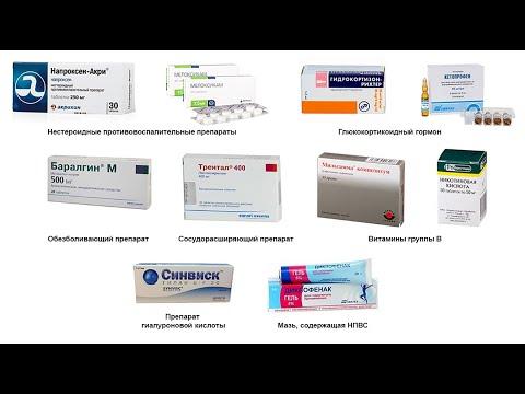 Coxartroza etape bilaterale ,cel mai eficient remediu pentru injectarea durerilor de spate