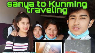 Traveling to sanya to Kunming 2020 03 04 18 hr living hotel amd enjoying
