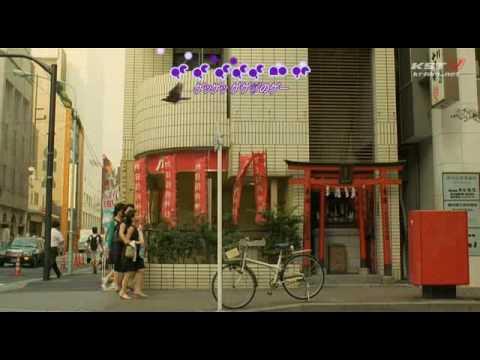 [KSTJ] Gegege no Kitaro - OP song