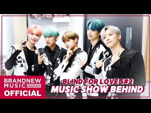 [예삐소드] AB6IX (에이비식스) 'BLIND FOR LOVE' MUSIC SHOW BEHIND #2