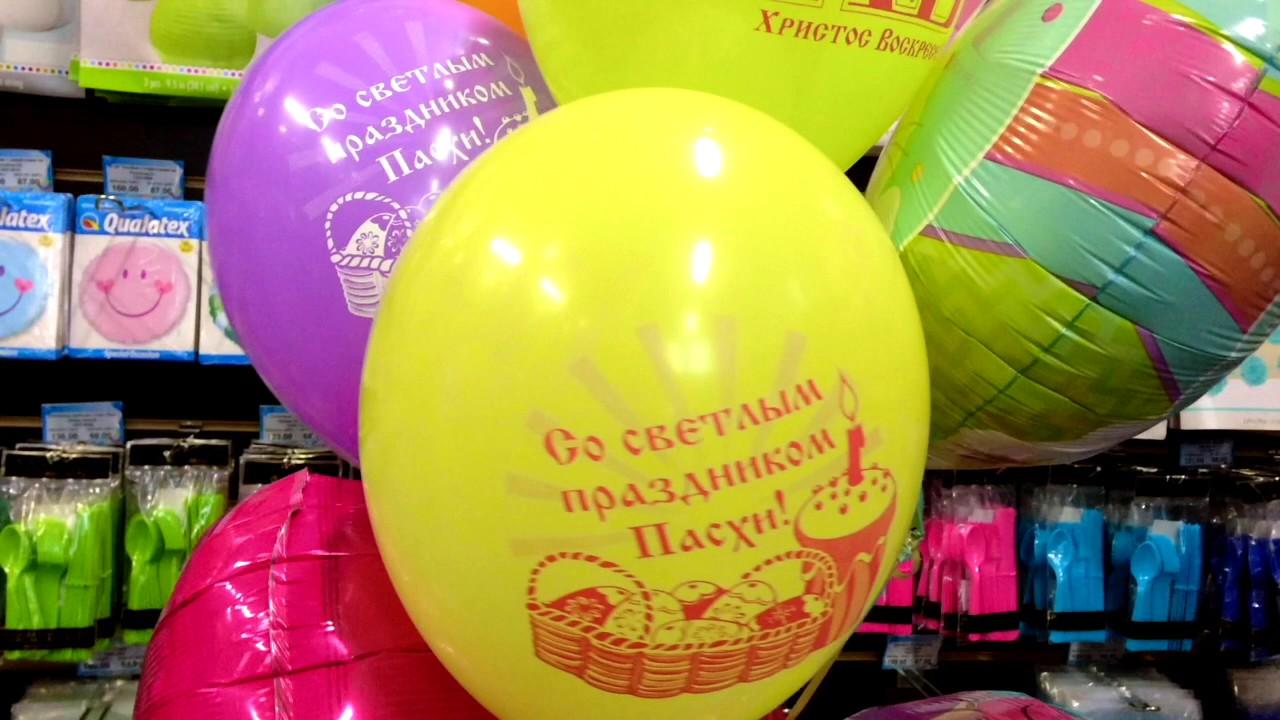 Украшение воздушными шарами любого торжества в санкт-петербурге и москве. Воплощение любой вашей идеи нашими талантливыми и креативными дизайнерами, за короткий срок и за приемлемые цены. Доставка 24 часа.
