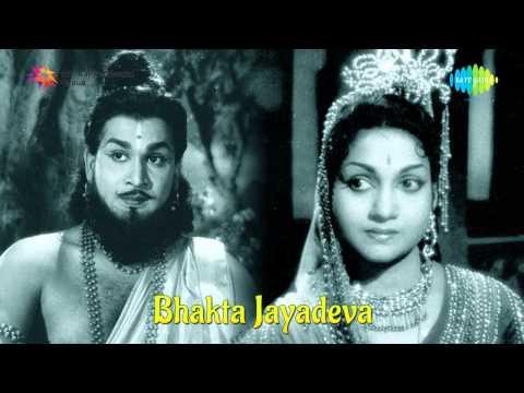 Bhakta Jayadeva | Yaaramitha Vanamaalina song