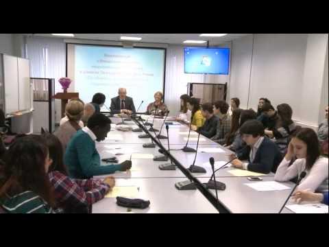 Комиссия Российской Федерации по делам ЮНЕСКО