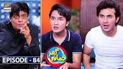 Ghar Jamai Episode 84 - 27th June 2020 - ARY Digital Drama