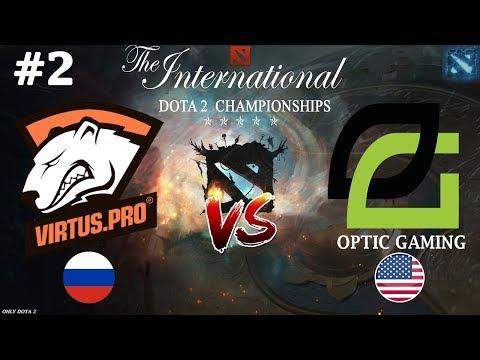 видео: ЗВЕРСКАЯ БИТВА  от ВП!   virtus.pro vs optic #2 (bo3)   the international 2018