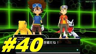 Digimon Adventure PSP Patch V5 Parte #40 - Extras - Takuya/Agunimon