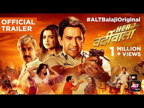 Hero Varrdiwala   Official Trailer   Webseries    Nirahua   Aamrapali   ALTBalaji Original
